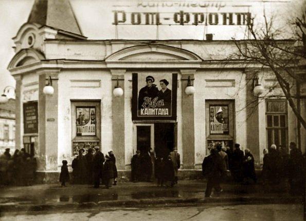 Старый Таганрог: воспоминания детства и юности
