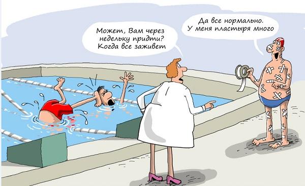 Правила поведения в бассейне: этикет и безопасность