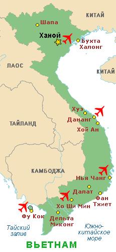 Особенности отдыха во Вьетнаме: что нужно знать туристу
