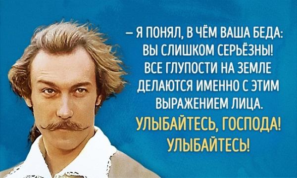 Олег Янковский: биография и личная жизнь актера