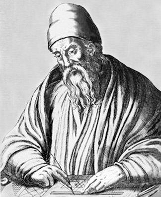 Евклид: краткая биография