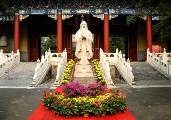 Конфуций: краткая биография, интересные факты, видео