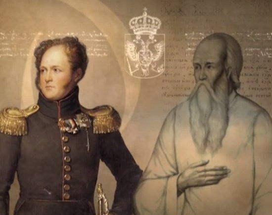 Тайна смерти Александра I в Таганроге: факты, видео