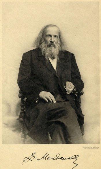 Менделеев: краткая биография и его открытия