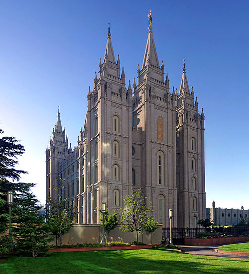 Кто такие мормоны и чем они занимаются, видео