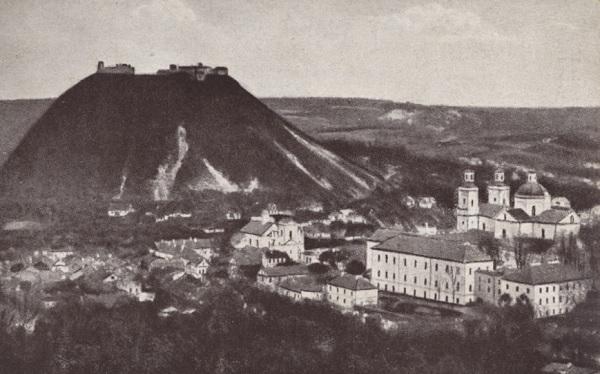 Город Кременец: мифы и реальность горы Бона
