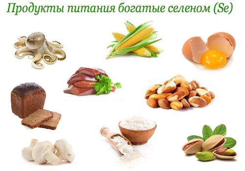 Роль селена в организме человека - это важно знать!