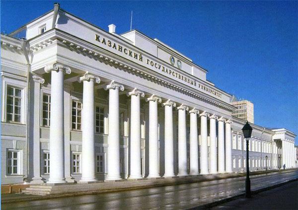 Казань: что посмотреть за 2 дня