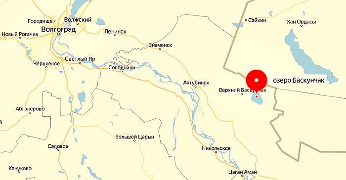 Где находится озеро Баскунчак и как к нему добраться