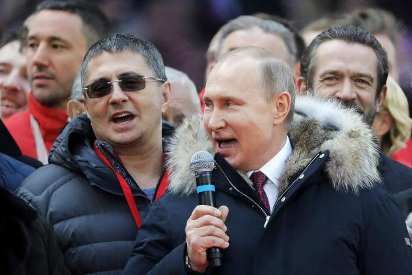 Мясников и президент Путин