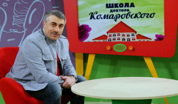 Школа Комаровского