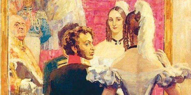 История любви пушкина и натальи гончаровой помоги главному редактору сайта новости отредактировать заголовки