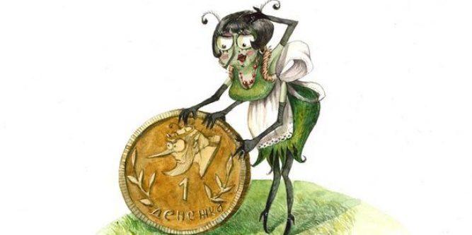 Деньги в долг таганрог под расписку