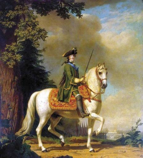 Екатерина Вторая Великая