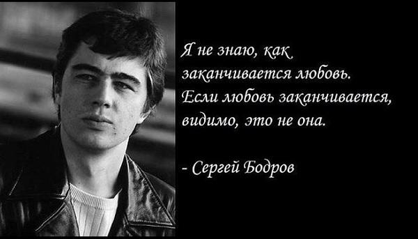 мудрые цитаты про людей