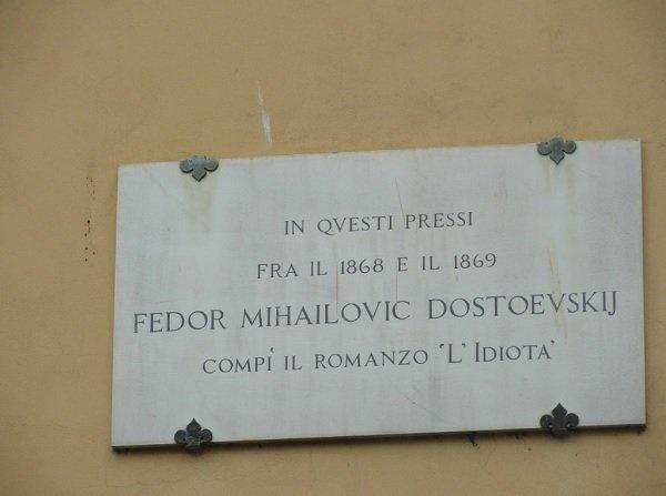 Лучшие цитаты Достоевского