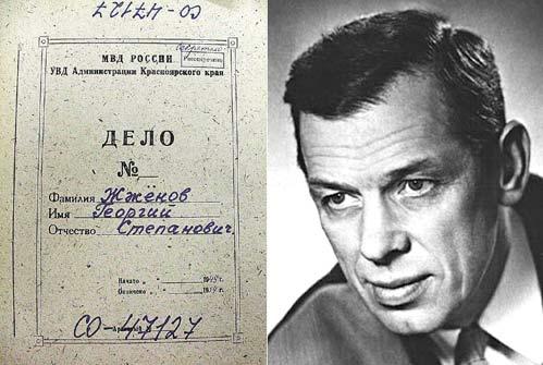 Актер Георгий Жженов