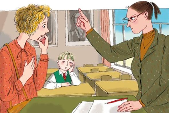 Конфликты в школе