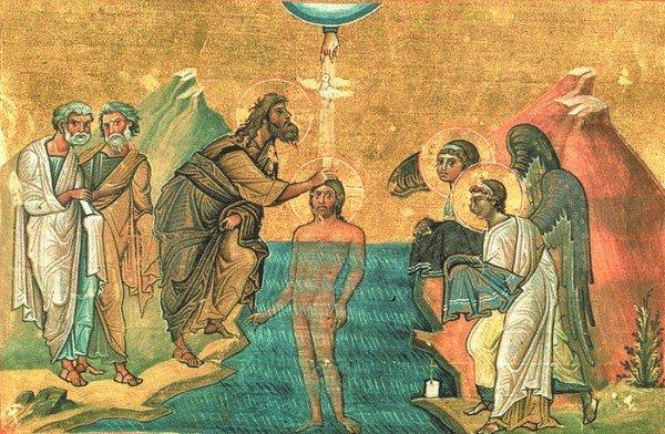 Крещение Господне: история праздника